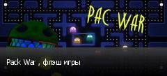 Pack War , флэш игры