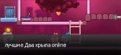 ������ ��� ����� online