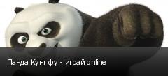 ����� ���� �� - ����� online