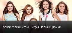online ���� ���� - ���� ������ �����