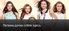 ������ ����� online �����