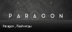 Paragon , flash-игры
