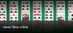 ���� ���� online