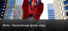 ���� - ���������� ���� ����