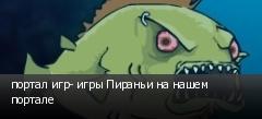 ������ ���- ���� ������� �� ����� �������