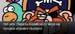 ��� ���- ������ ���������� ���� �� ������ ������� �������