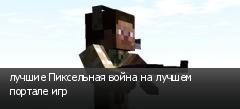 ������ ���������� ����� �� ������ ������� ���