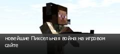 �������� ���������� ����� �� ������� �����
