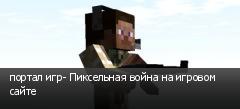 ������ ���- ���������� ����� �� ������� �����
