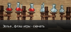 ����� , ���� ���� - �������