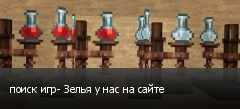 ����� ���- ����� � ��� �� �����