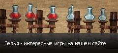 ����� - ���������� ���� �� ����� �����