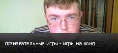 �������������� ���� - ���� �� ����
