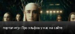 ������ ���- ��� ������ � ��� �� �����