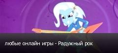 ����� ������ ���� - �������� ���