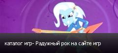 ������� ���- �������� ��� �� ����� ���