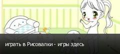 ������ � ��������� - ���� �����