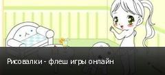 ��������� - ���� ���� ������