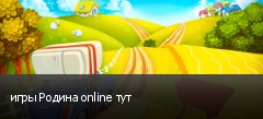 ���� ������ online ���
