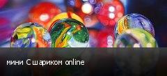 ���� � ������� online