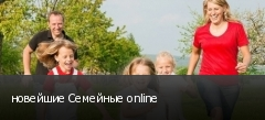 �������� �������� online