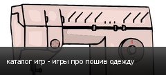 ������� ��� - ���� ��� ����� ������
