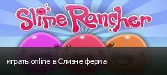 ������ online � ������ �����