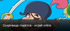 ��������� ������� - ����� online