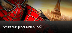 все игры Spider Man онлайн