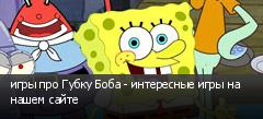 ���� ��� ����� ���� - ���������� ���� �� ����� �����