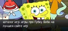 ������� ���- ���� ��� ����� ���� �� ������ ����� ���