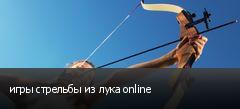���� �������� �� ���� online