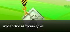 ����� online � ������� ����
