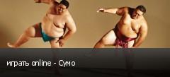 играть online - Сумо
