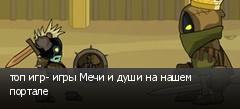 ��� ���- ���� ���� � ���� �� ����� �������