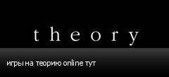 ���� �� ������ online ���