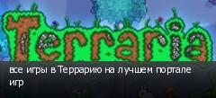 ��� ���� � �������� �� ������ ������� ���
