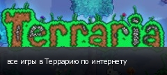 ��� ���� � �������� �� ���������