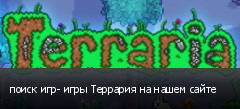 ����� ���- ���� �������� �� ����� �����