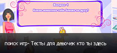 ����� ���- ����� ��� ������� ��� �� �����
