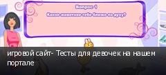 ������� ����- ����� ��� ������� �� ����� �������