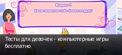 ����� ��� ������� - ������������ ���� ���������