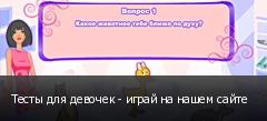 ����� ��� ������� - ����� �� ����� �����