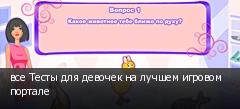 ��� ����� ��� ������� �� ������ ������� �������