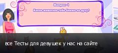 ��� ����� ��� ������� � ��� �� �����
