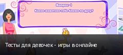 ����� ��� ������� - ���� � �������