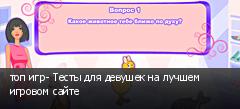 ��� ���- ����� ��� ������� �� ������ ������� �����
