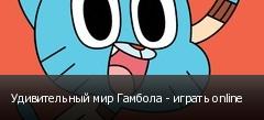������������ ��� ������� - ������ online