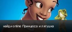 ����� online ��������� � �������