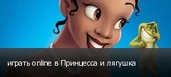 ������ online � ��������� � �������